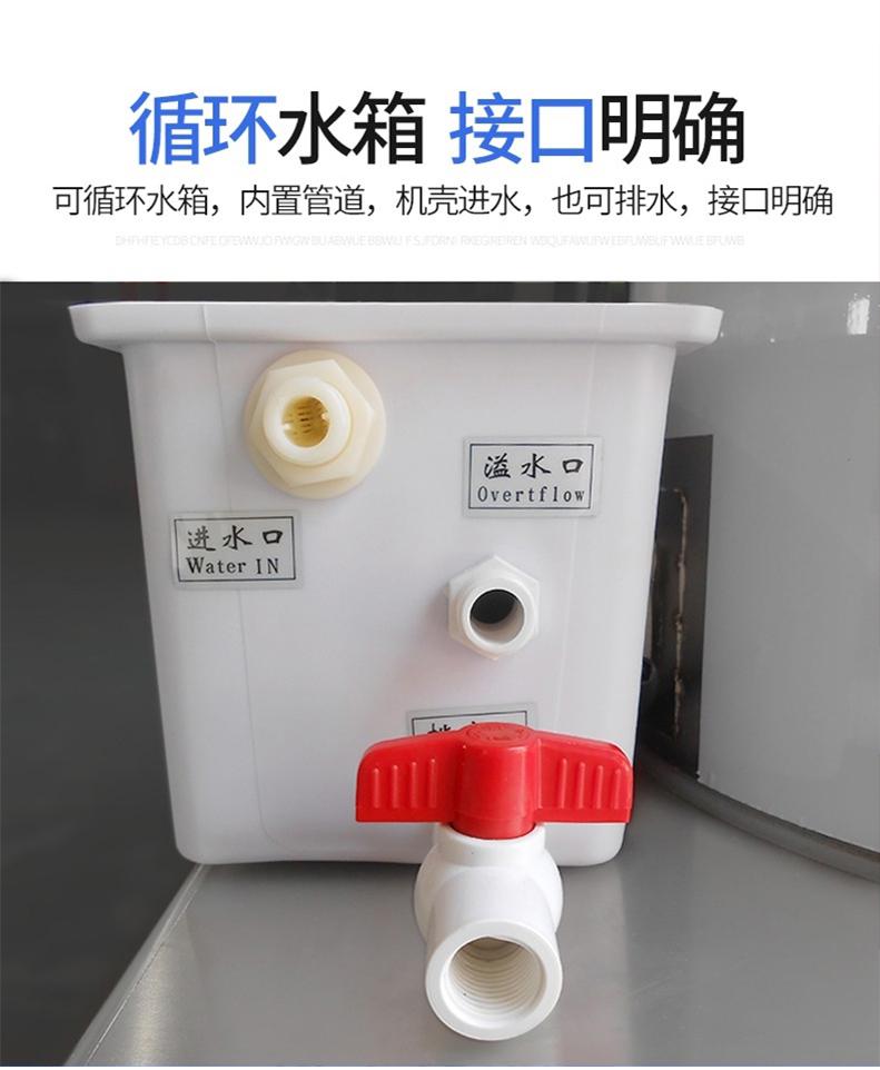 200公斤片冰机-明档款(图9)
